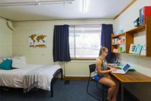 В студенческих резиденциях
