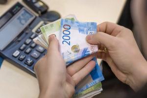 Финансовая государственная помощь