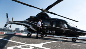 Вертолет Uber