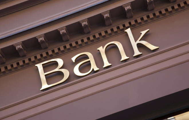 Банки и банковская система Австралии