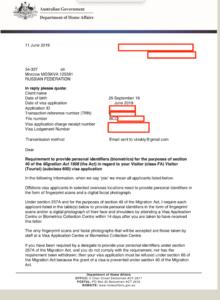 Подтверждение заявки, приглашение на биометрию
