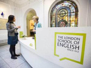 Школы Лондона