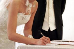Особенности подготовки к браку