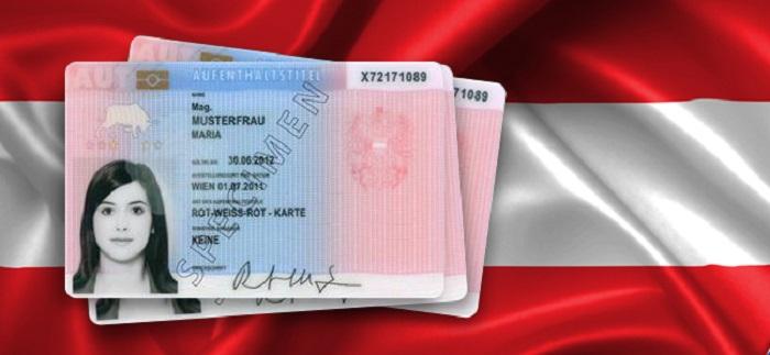 Как получить австрийский ВНЖ