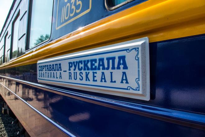 """С 29 мая по 25 июня можно добраться на поезде без пересадок из Москвы до парка """"Рускеала"""""""