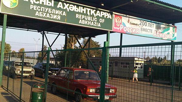Открытие границ с Абхазией