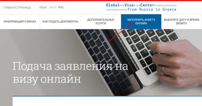Правила въезда в Грецию для россиян в  2021  году и последние новости